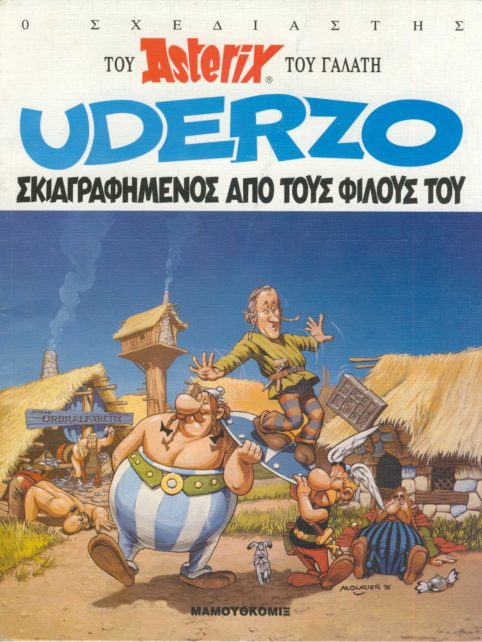 Ο Uderzo Σκιαγραφημένος από τους Φίλους