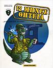 http://comicon-shop.gr/comics/12-menes-theteia/12-menes-theteia2-palios-ein-allios.html