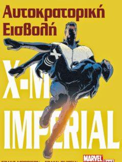 X-Men : Αυτοκρατορική Εισβολή (Imperial)