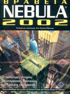 Nebula 2002