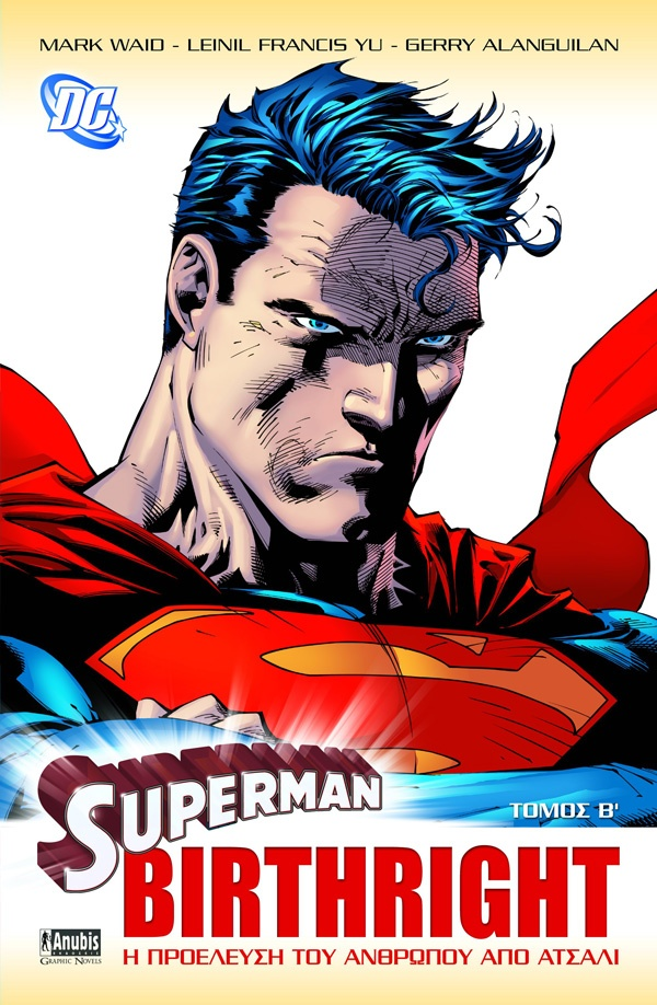 Superman Birthright : Β' Τόμος