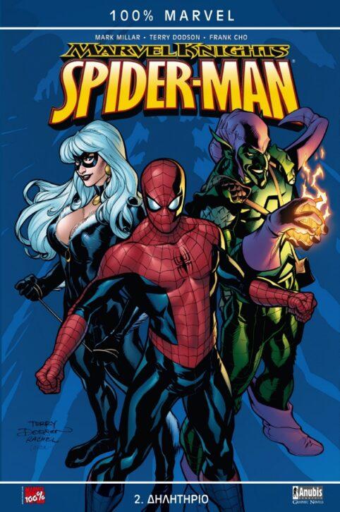 Marvel Knights Spider-Man 2 : Δηλητήριο