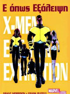 X-Men : Ε Όπως Εξάλειψη