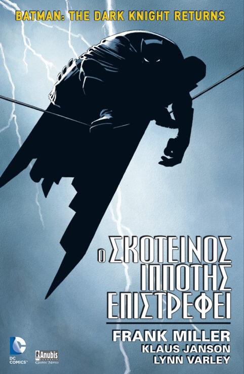 BATMAN-O_skoteinos_Ippotis_Epistrefei