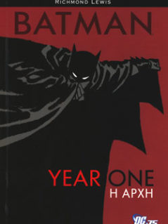 Batman Year One - Η Αρχή