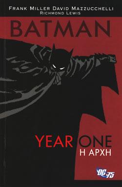 Batman Year One – Η Αρχή