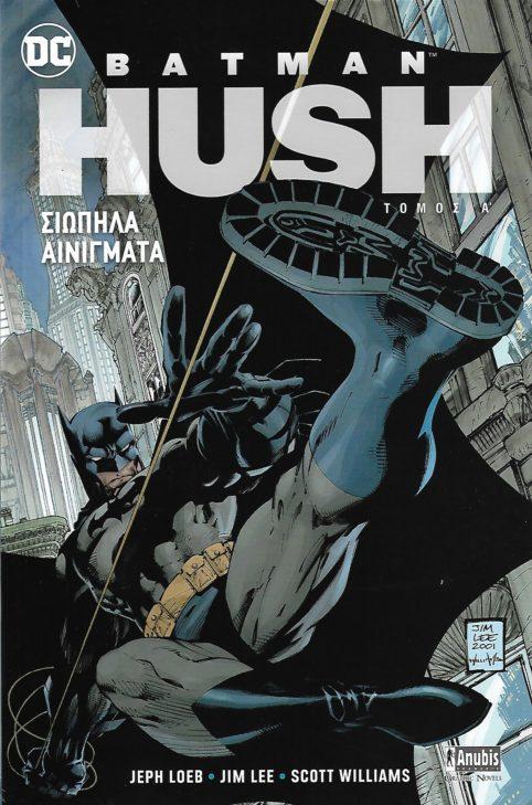 Batman Hush, A, επανεκ 001