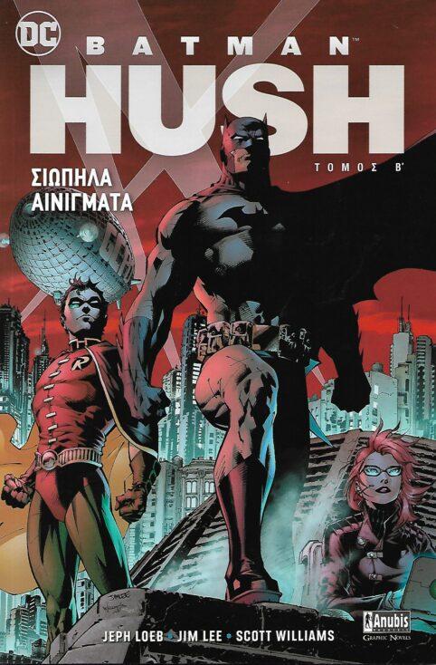 Batman hush, B, επαν 001
