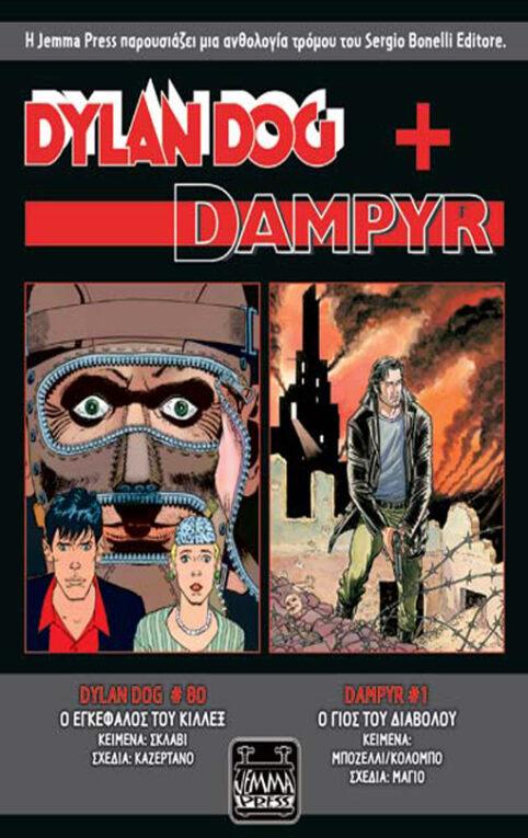 Dylan Dog + Dampyr 1