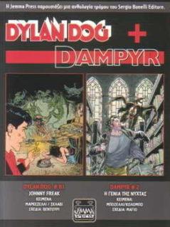 Dylan Dog + Dampyr: 2