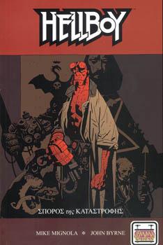 Hellboy 1:Σπόρος Της Καταστροφής