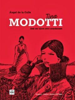Tina Modotti: Από Την Τέχνη Στην Επανάσταση