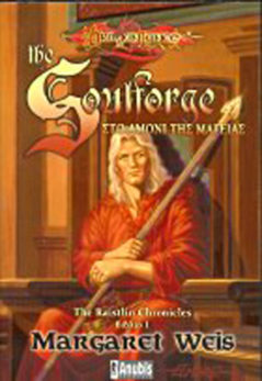 Dragonlance : Στο Αμόνι Της Μαγείας