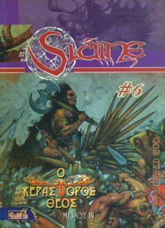 Slaine : Ο Κερασφόρος Θεός Τόμος 6