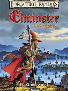 Forgotten Realms : Elminster - Μιθ Ντράνορ