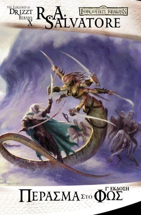 Forgotten Realms : Legacy of the Drow - Πέρασμα Στο Φως