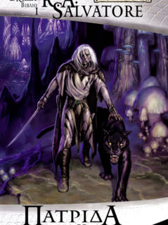 Forgotten Realms : The Dark Elf Trilogy - Πατρίδα