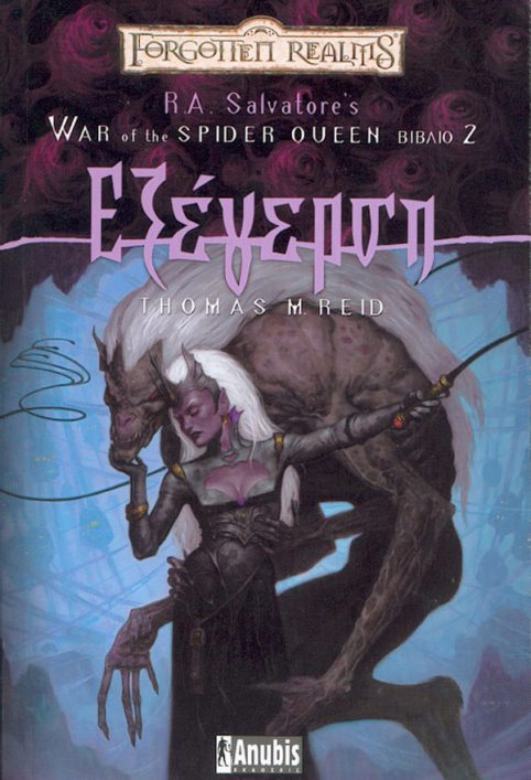 Forgotten Realms : War Of The Spider Queen – Εξέγερση