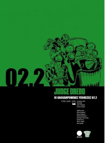 Judge Dredd : Οι Ολοκληρωμένες Υποθέσεις 02.2