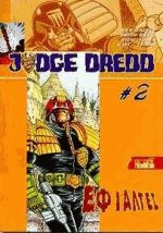 Judge Dredd : Εφιάλτες
