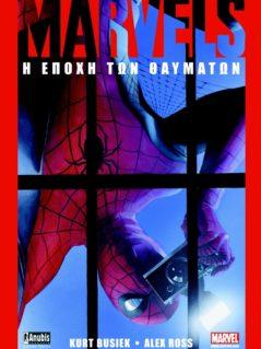 Marvels: Η Εποχή Των Θαυμάτων