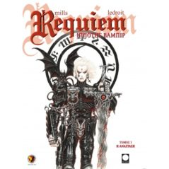 Requiem : Ο Ιππότης Βαμπίρ