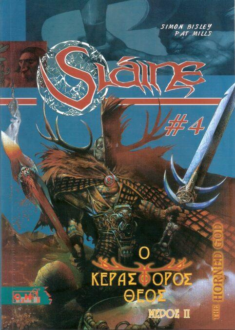 Slaine : Ο Κερασφόρος Θεός Τόμος 4