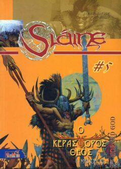 Slaine : Ο Κερασφόρος Θεός Τόμος 5