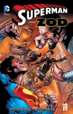 Superman Εναντίον Zod