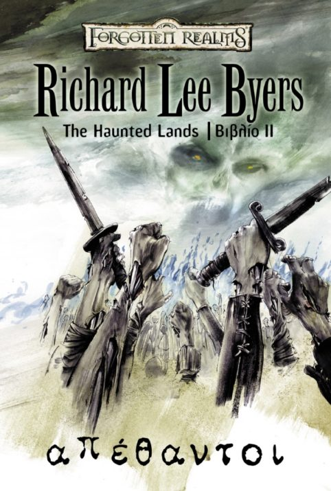 The Haunted Lands : Απέθαντοι – Βιβλίο 2