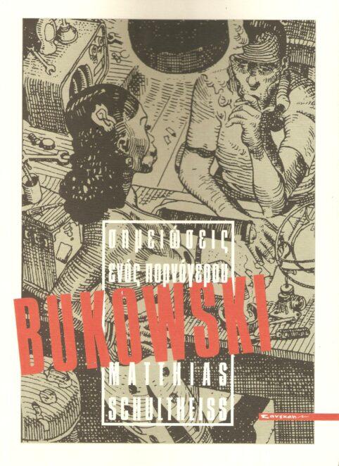 Βukowski – Σημειώσεις Ενός Πορνόγερου