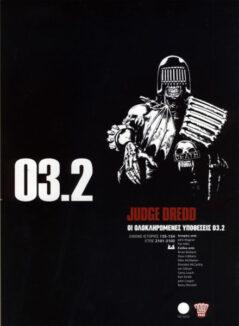 Judge Dredd : Οι Ολοκληρωμένες Υποθέσεις 03.2