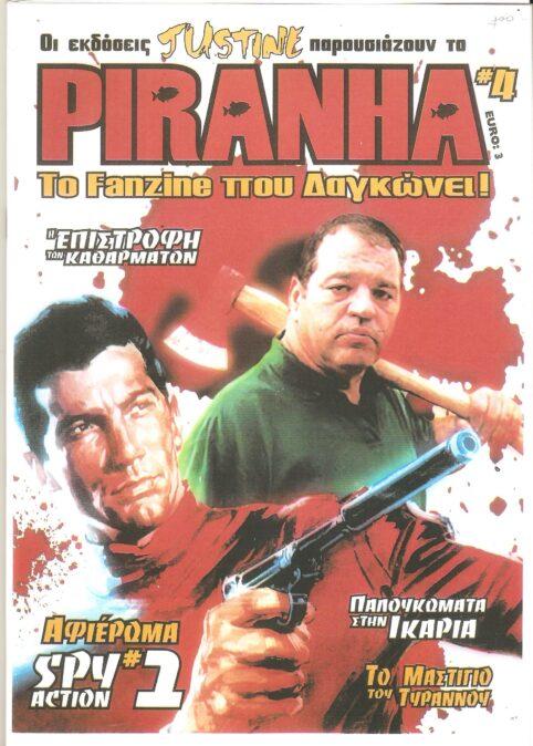 Piranha 4