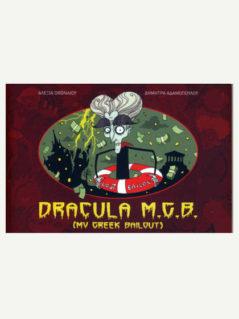 Dracula M.G.B