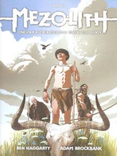 Mezolith - Όνειρα Και Εφιάλτες Στην Εποχή Του Λιθίου
