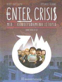 Enter Crisis