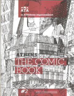 Athens The Comic Book 2