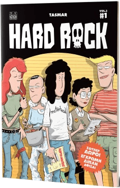 Hard Rock vol 2 no1