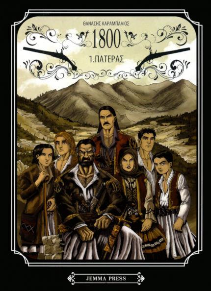 1800: 1. Πατέρας