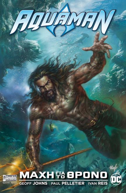 Aquaman, Μάχη Για Το Θρόνο
