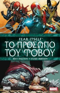 Avengers, Το Πρόσωπο Του Φόβου