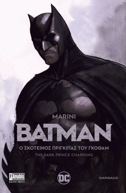 Batman, Ο Σκοτεινός Ιππότης Του Γκόθαμ