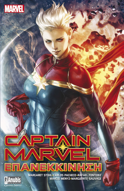 Captain Marvel, Επανεκκίνηση