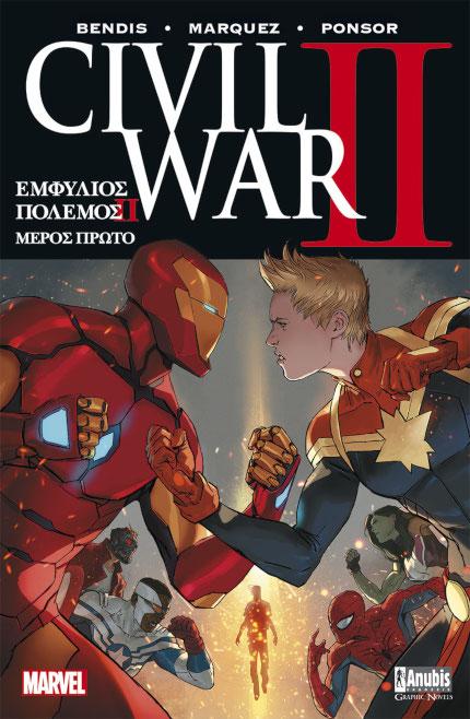 Civil War II, Μέρος 1ο