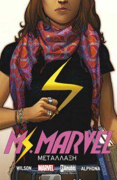 Ms Marvel, Μετάλλαξη