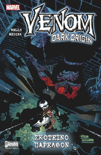 Venom, Σκοτεινό Παρελθόν