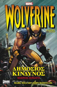 Wolverine, Δημόσιος Κίνδυνος Α