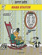 Μαμά Ντάλτον – Σκληρόδετο Λούκυ Λουκ 12