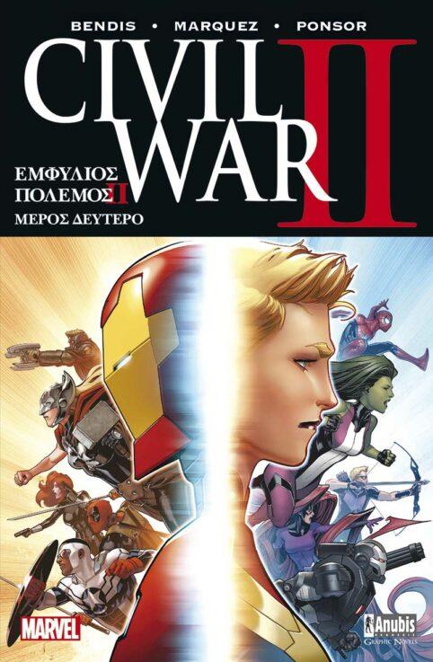 Civil War II – Εμφύλιος Πόλεμος – Μέρος 2ο