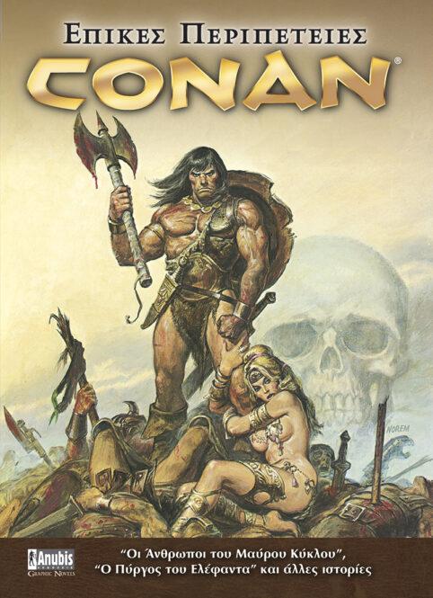 Conan – Επικές Περιπέτειες
